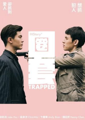 image of drama H1STORY 3 - Trapped (2019) [CDRAMA]